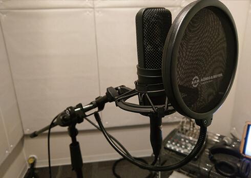 Music Recording Studio